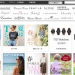 【HeartySelect】 レディースファッション 通販セレクトショップ