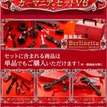 【神戸フランツ】激売れ!本物そっくり工具チョコ