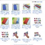 iPhone6s/iPhone6s Plus スマホ革ケース 手帳型 【手作り革工房 エルブ】